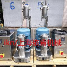 CBD机械法提取研磨,大ma叶提取物湿法粉碎机,大ma籽油高速胶体磨