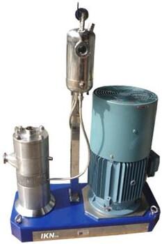 德國分體式乳化機ER2000德國立式乳化機型號