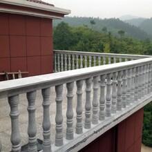 广州海珠栏杆生产厂家图片