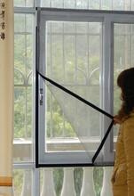 广州南沙欧式防蚊纱窗报价图片