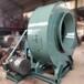 甘肅蘭州離心風機生產廠家4-68大型工業風機生產制造企業
