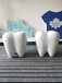 牙齿凳,造型牙齿,牙齿道具,笑脸牙齿