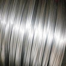 420不锈钢线材20Cr13不锈钢棒材2Cr13不锈钢冷镦草酸线材1.4021欧洲螺丝线图片