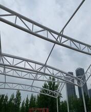 空間膜結構生產索膜結構報價汽車停車棚圖片