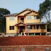 芜湖木屋别墅图片