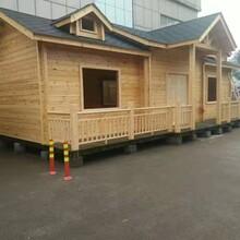 新余木屋供应商图片