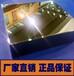 長安導光板模具鋼材LED背光源模具鋼,背光板