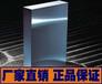 長安PM35模具透氣鋼排氣鋼