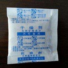 蚌埠干燥剂厂家价格图片