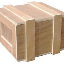 庆阳木箱供货商图片