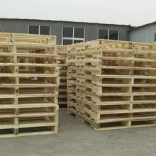 滁州木托盘批发价格图片