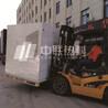 中联热科板蓝根空气能热泵烘干机无污染环保节能