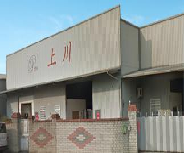 台湾上川精密机械股份有限公司
