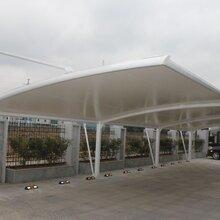 曲阜车棚膜结构公司-曲阜污水池加盖膜结构-曲阜小区车棚膜结构图片