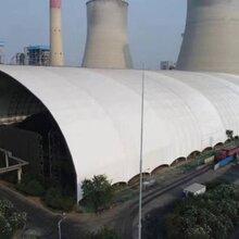 大跨度膜结构煤棚-膜结构封闭储煤场-膜结构环保煤棚图片