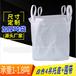 杭州集装袋批发