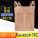 洛陽噸包袋生產商