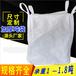 九江吨包袋厂家直销