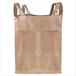 銀川噸包袋訂購