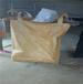 大同噸袋廠家供應