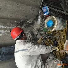 深圳市防水堵漏公司地下室堵漏方法图片