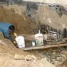 潍坊地下室堵漏施工专利