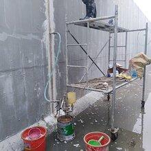 和县水池堵漏公司背水注效果啊浆图片