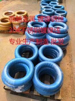 304不锈钢丝弹簧线304HC螺丝线镀镍线挂具线0.1-8.0
