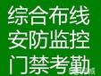 松江區網絡調試公司,工廠攝像頭安裝,電子圍欄公司圖片