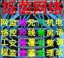 奉賢區蓮塘路域控搭建,防盜報警公司,網絡掉線/車間監控安裝圖片