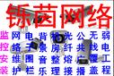 青浦區倉庫無線覆蓋公司-工廠監控安裝公司-光纖熔接公司圖片
