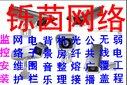 奉賢航南公路IT外包公司,H3C路由器調試,LED及拼接屏安裝圖片