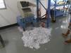 金石宏盛牌工業級大型碎紙機商用辦公廢紙合同文件粉碎機