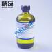 餾程校準標油