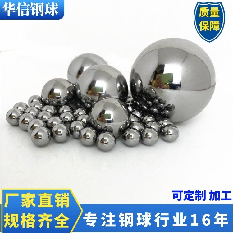 山东钢球厂家热销50mm60mm实心耐磨防锈健身钢球手把球特大钢珠