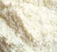 離子交換樹脂脫酸,弱堿陰離子交換樹脂