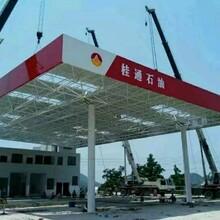 常德加油站網架公司鋼結構工程廠家安裝圖片