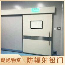 铅门CT室铅门CR室铅门手术室移动门图片