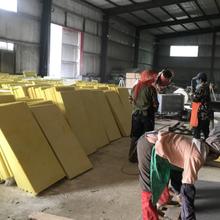 滄州玻璃棉廠家圖片