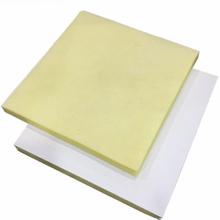 大同防火隔熱玻璃棉價格(ge)圖片