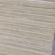 赤(chi)峰(feng)岩棉天(tian)花板定制圖片