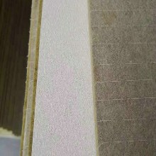 青島環保吸音巖棉天花板廠家直銷圖片