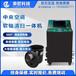 中央空調管道清掃吸塵錄像一體機中央空調風管清洗機廠家直銷