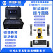 广州荣匠中央空调管道清扫吸尘一体机,管道探测机器人