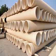 大口徑波紋管排水排污pvc雙壁波紋管廠家定制