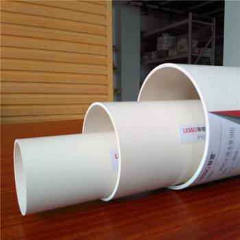 110PVC排水管160PVC國標管250PVC排水管價格300PVC排水管廠家