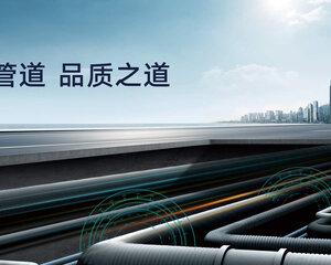 西安國際港務區興凱建材經銷部