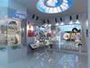 數字化展廳,多媒體聲光電設備,高科技數字化產品