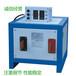表面處理行業專用科宏水冷式高頻電鍍電源
