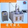 潍坊通用激光焊接机,光纤激光焊接机